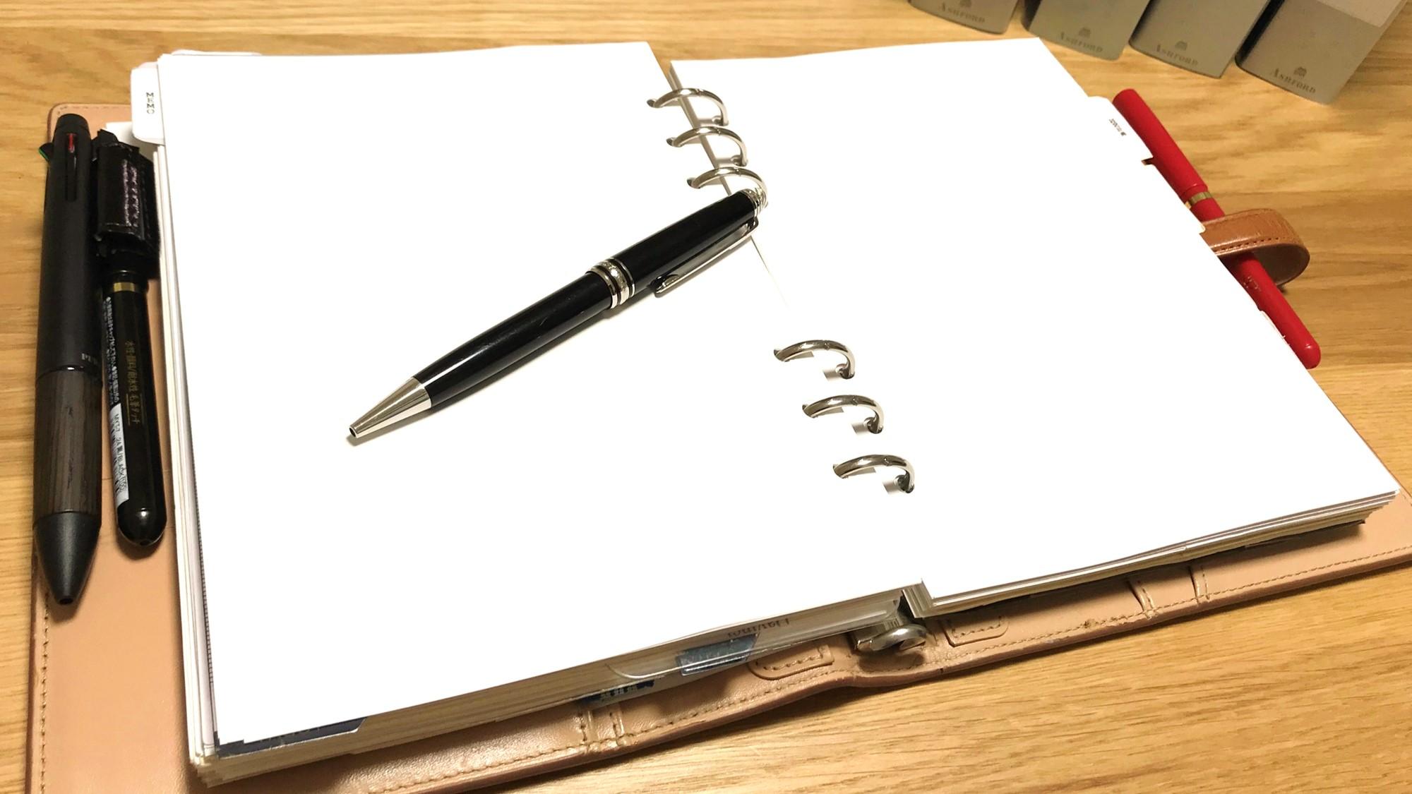 私が「綴じ手帳」ではなく「システム手帳」の活用をお勧めする理由