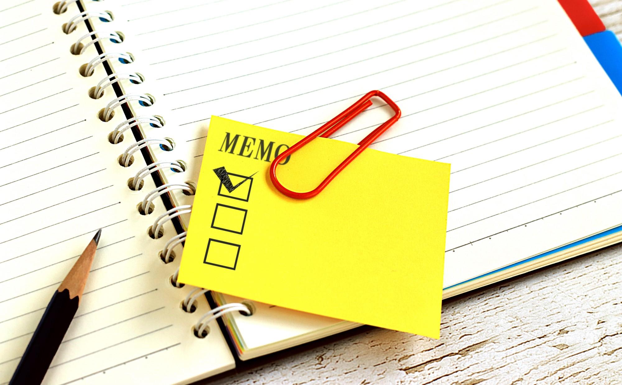 やらないことリストの役割と作り方。毎日を充実させるためのNot To Doリストとは?