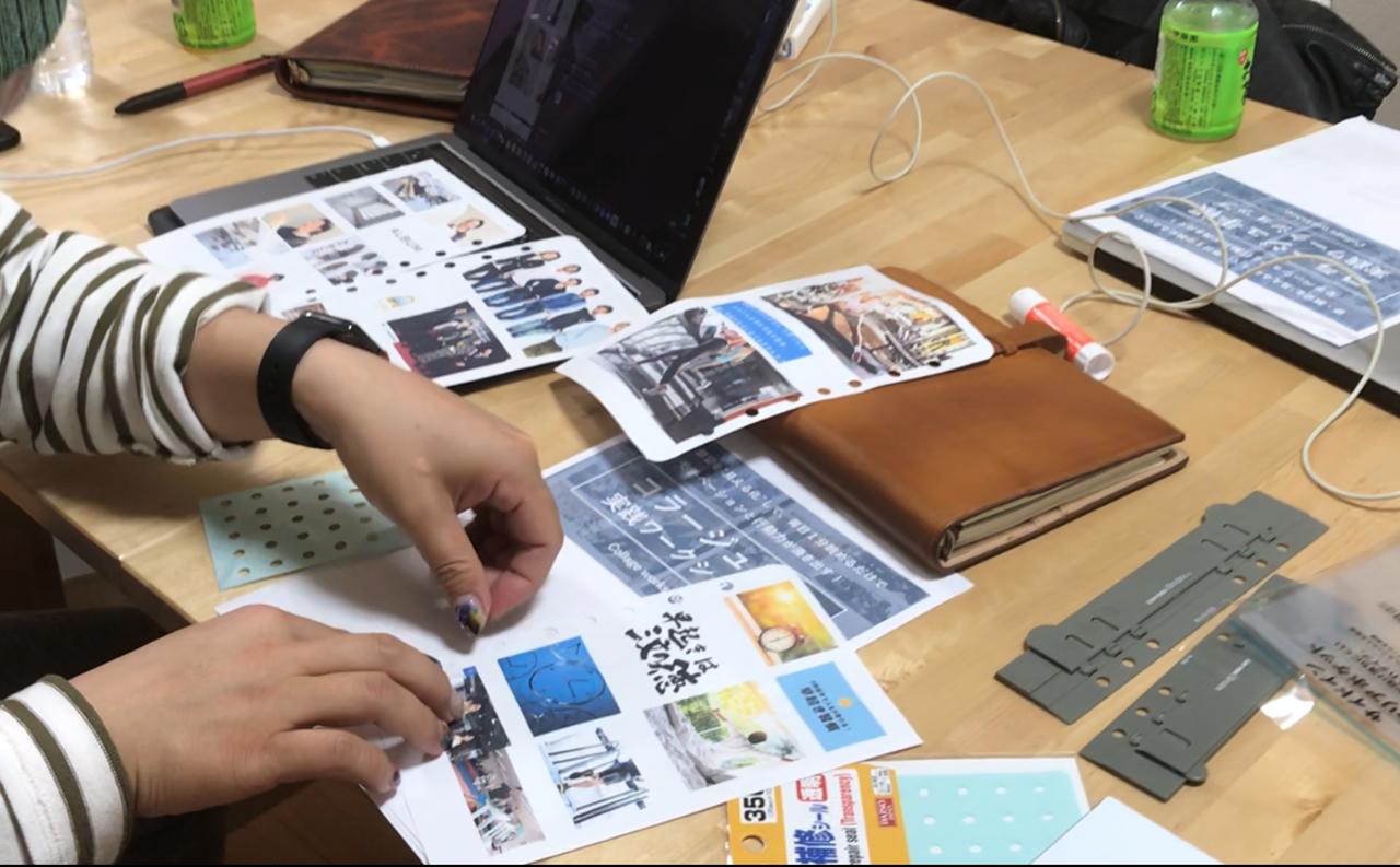 手帳で夢をビジュアル化する「コラージュ手帳」のワークショップを開催しました