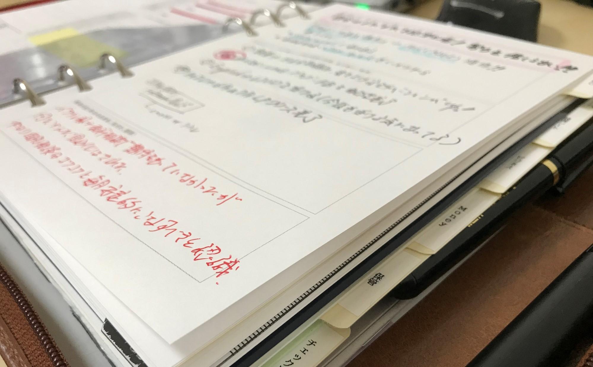 毎月1回「個別面談」まで実施できることが決定!|手帳コーチ養成講座
