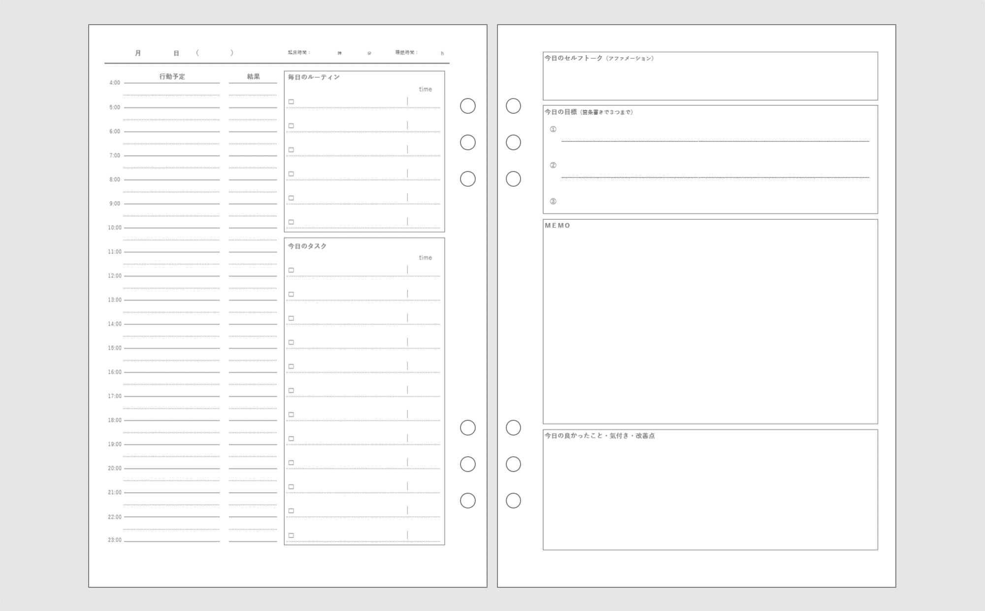 【会員限定】手帳初心者に、まずお薦めしたいデイリーリフィル(A5サイズ)