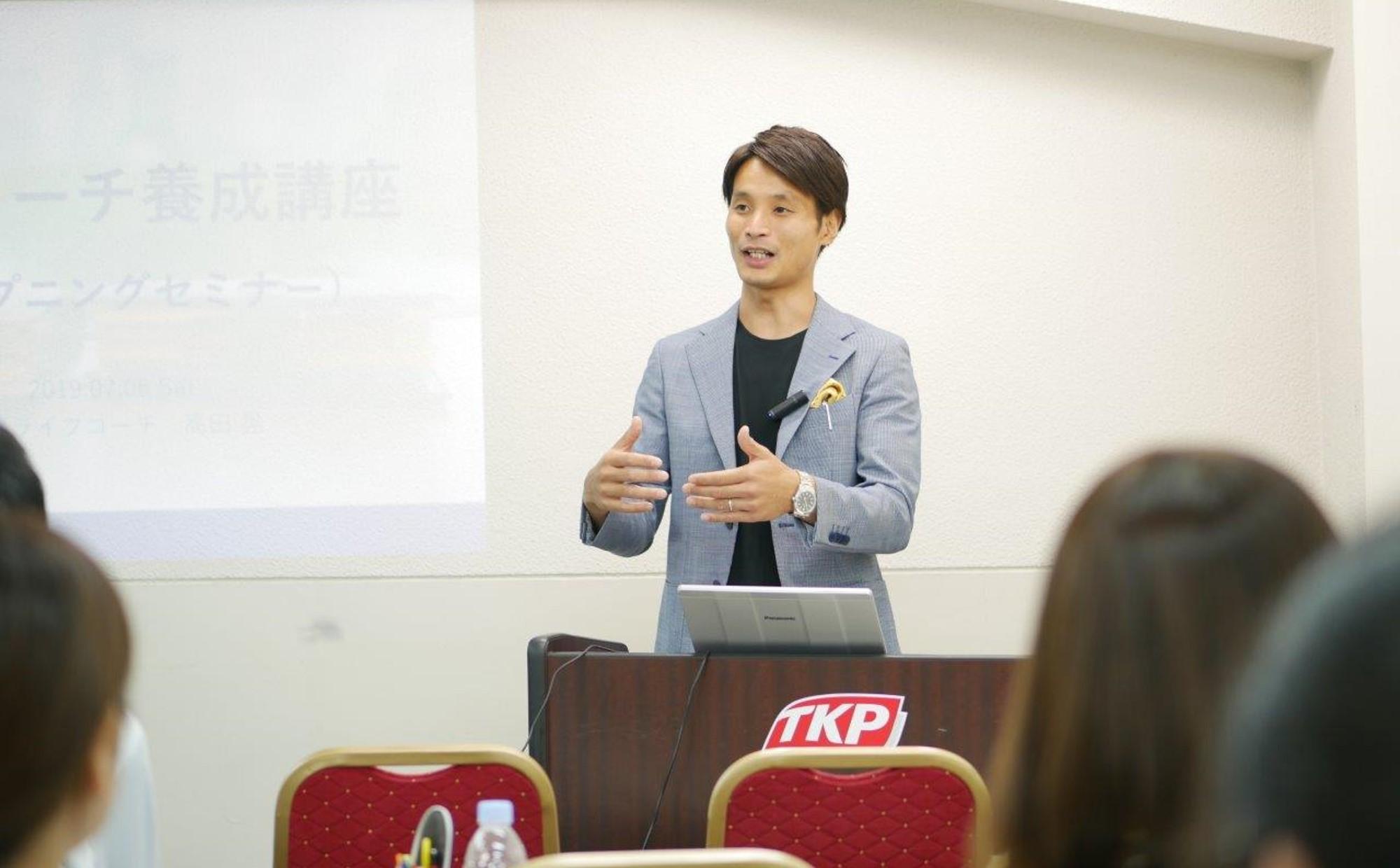 『手帳コーチ養成講座』第1期生の講義が、いよいよスタートしました!