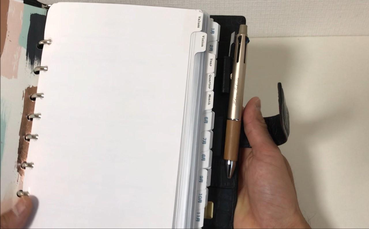 【会員限定動画】インデックスを変えたので最近の「手帳の中身」を紹介します