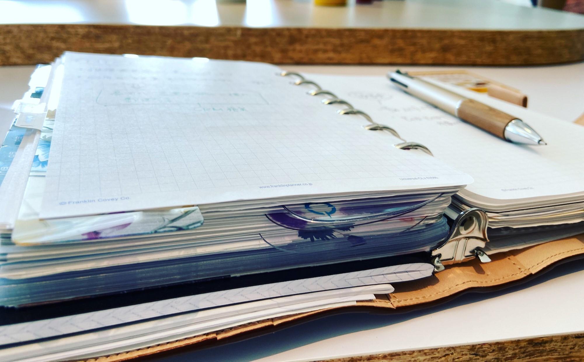「自己肯定感」をドンドン高めてくれる手帳&ノートの活用法とは?